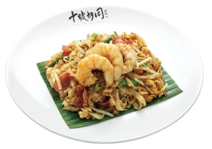 penang char koay teow hutong lot 10 kl